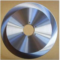 Buy cheap Solid Carbide Tipped Cloth Cutting Knife , Round Rotary Cutter Blades from wholesalers