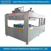 Buy cheap Ultrasonic Spot Welding Machine Plastic Spot Welder from wholesalers