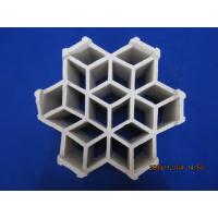 Buy cheap Light ceramic tower packing for mass transfer from wholesalers