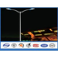 Buy cheap 2 Arms Conical galvanized steel BS729 flood light pole , easy maintenance commercial lighting poles from wholesalers