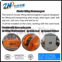 Buy cheap Circular Electromagnetic Lifter for Steel Scrap from wholesalers