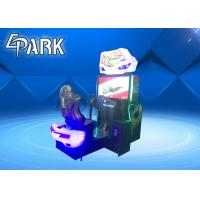 Buy cheap 3D Full Motion Chasssis Car Swing Racing Game Machine For Adult W1344*D2250*H2261 Mm from wholesalers