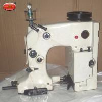 Buy cheap GK35-2C Automatic Pattern Sewing Industrial Sewing Machine Pattern Machine from wholesalers