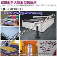 Buy cheap Laser Textile Cutting Machine for Curtain,Sofa,Beddings from wholesalers