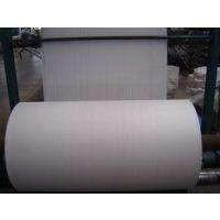 Buy cheap pp woven laminated fabric for FIBC bulk bag or big bags from wholesalers