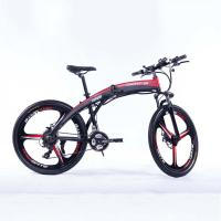 Buy cheap 21 Speed Electric Mountain Bicycles 26 Inch Motor 250w 8AH Hidden Battery from wholesalers
