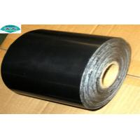 Buy cheap Corrosion Protection Pipelines PVC Pipe Wrap Tape with Butyl Rubber / Bitumen Adhesive from wholesalers