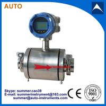 Buy cheap Flange type magnetic flow meter price liquid flow meter from wholesalers