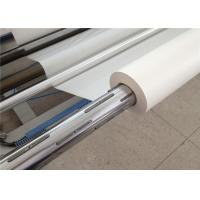 Buy cheap Dye Sublimation Paper for sublimation printing from wholesalers