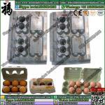 Buy cheap Aluminum Egg Carton Mold from wholesalers