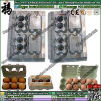 Buy cheap egg tray moulds product