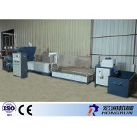 Buy cheap Professional Pp Recycling Machine , Plastic Recycling Granulator Machine product