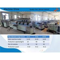 Buy cheap EVA Washing Machine Corrugated Pipe Extrusion Line OEM ODM Service from wholesalers