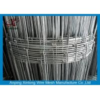 Buy cheap Rust Resistance Metal Field Fencing , Galvanized Woven Field Fence from wholesalers
