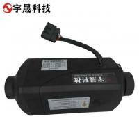 Buy cheap 12V 24V Diesel Air Parking Heater Airtronic Heater Similar to Eberspacher from wholesalers