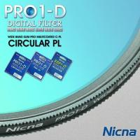 Buy cheap 58mm Nicna PRO1-D Wide Slim Cpl C-Pl Circular Polarizing Filter 58 Mm from wholesalers