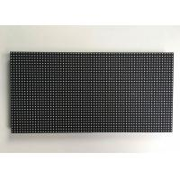 Buy cheap Waterproof outdoor 3 Color Led Module 1/8 scan 160x160mm 32x32 dot from wholesalers