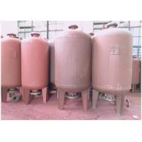 Buy cheap Rubber Membrane Diaphragm Pressure Tank , Water Pump Pressure Bladder Tank product