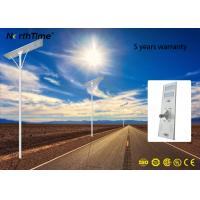 Buy cheap Energy Saving Wireless Install Auto Lighting Control 120W All In On Solar Street Lights from wholesalers