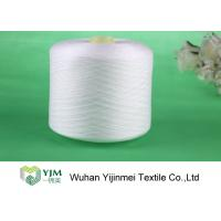 Buy cheap Smooth Polyester Core Spun Yarn , High Tenacity Polyester Yarn Raw White / Colored product