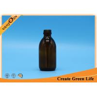 Buy cheap 125ml Amber Essential Oil Glass Bottles For Syrup And Cold Brewed Coffee product