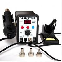 Buy cheap Brand new 110V YH-8786D 2 In 1 Hot Air Gun Rework Station Soldering station product