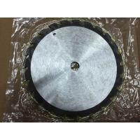 Buy cheap Hot selling 7-1/4 x 24T DKO TCT Circular Saw Blade for USA market DIY for Cutting Wood from wholesalers