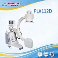 Buy cheap Cost effective small Chinese C arm PLX112D from wholesalers