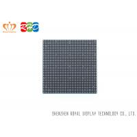 Buy cheap Extreme Flat Surface SMD Curved LED Display , Rental P6 Flexible Led Screen from wholesalers