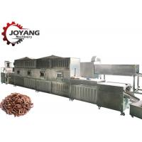 Buy cheap Sawdust Drying Industrial Microwave Equipment Automatic Balance Wood Drying Machine product