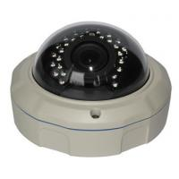 Buy cheap 2 Megapixel CCTV Security IP Cameras DR-IPTI7072R from wholesalers