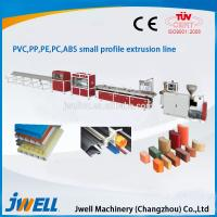 Buy cheap Jwell PVC,PP,PE,PC,ABS small profile extrusion line from wholesalers