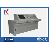 Buy cheap Dc Motor Testing Equipment Enclosure Protection Test ISO Certification from wholesalers