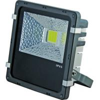 Buy cheap bridgelux chip led flood from wholesalers