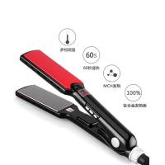 Buy cheap Professional Fast PTC Hair Curling Iron Hair Machine Hair Straightener hair salon steam styler from wholesalers