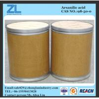 Buy cheap 4-ArsanilicAcid,CAS NO.:98-50-0 from wholesalers