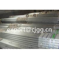 Buy cheap DIN 2391 E235 E355 Galvanized Seamless Steel Pipe For Automobile from wholesalers