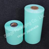 Buy cheap Green film,Silage Wrap Film,750mm/25mic/1800m,hot sale Wrap Silage,Hay,Bale,Agriculture,Straw,Grass from wholesalers