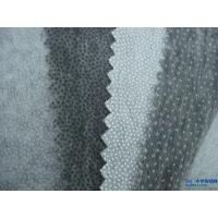 Buy cheap Adhesive Polyester Nonwoven Interlining&Interfacing Fabric for Sports Shoes Inner Linings from wholesalers