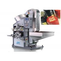 Buy cheap Lipstic Gold Hot Stamping Foil Machine 3600Pcs / Hr Letterpress Plate Type from wholesalers