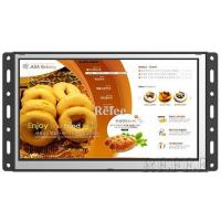 Buy cheap Motion Sensor Open Frame LCD Display , 10 Inch LCD Video Display 1280×800 from wholesalers