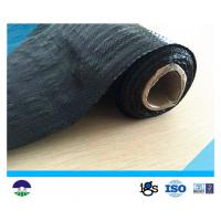 Buy cheap Black Acids Resistant Woven Geotextile Fabric / Polypropylene Black Woven Stabilization Fabric from wholesalers