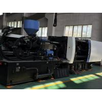 Buy cheap High Precision Injection Molding Machine , Full Automatic Plastic Cup Making Machine from wholesalers