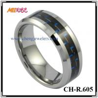 Buy cheap Tungsten Jewelry tungsten carbide rings tungsten wedding bands men's tungsten ring from wholesalers
