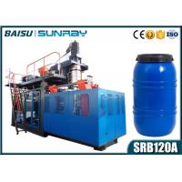Buy cheap 200 Liter Water Tank Blow Moulding Machine Accumulating Head SRB120A from wholesalers