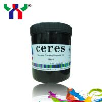 Buy cheap high quality magnetic ink for logo printing from wholesalers