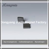 Buy cheap Ceramic Magnet Tile for Motors from wholesalers