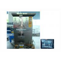 100ml - 500ml Sachet Liquid Packing Machine Used For Packing Various Liquids 1500-2100BPH