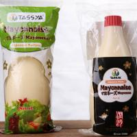Buy cheap Low Calories Japanese Sushi Mayonnaise , Sweet Flavor Japanese Seasoning Sauce from wholesalers