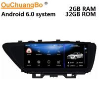 Buy cheap Ouchuangbo car radio 4 Core CPU 1080P for Lexus ES250 ES300 ES300H ES3 with gps navi reverse camera wifi BT android 6.0 from wholesalers